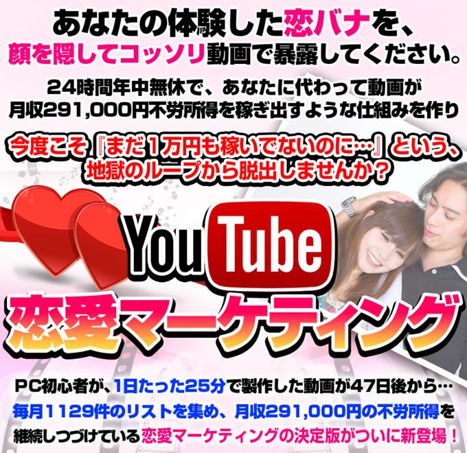 【公開終了】JKの放送事故…Youtubeで消される前に見て??『欲望』や  『本能』を動画にして稼ぐ方法