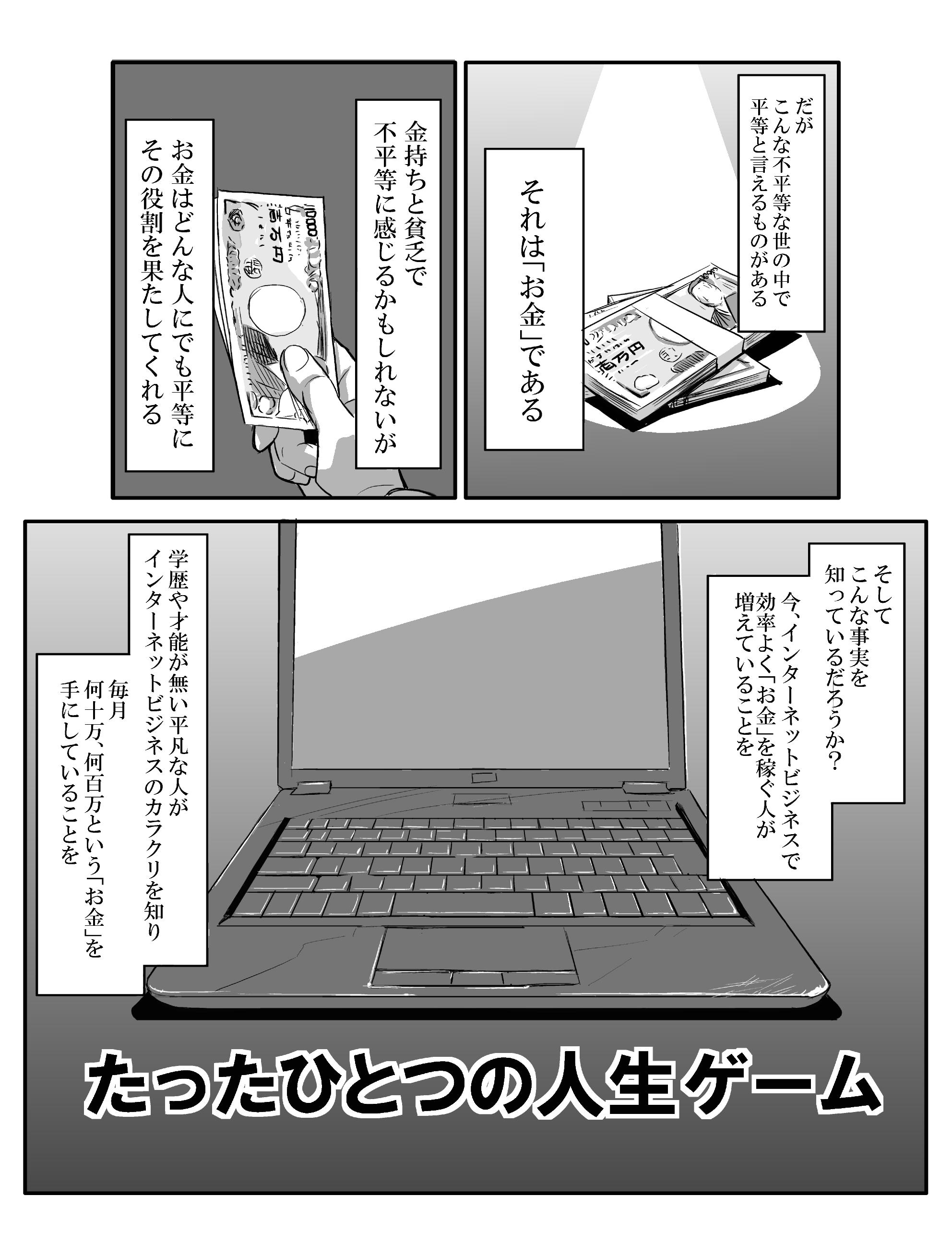 mastermap