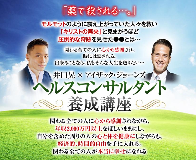 【公開終了】【無料プレゼント】日本政府が認めた26兆円ビジネスの全貌を無料動画で配信中