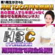 HSC evolution