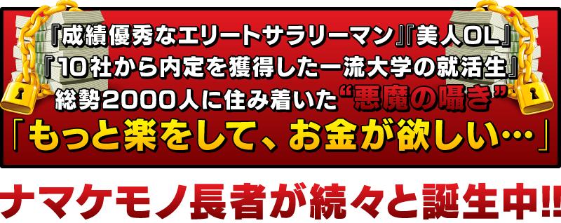月30万円の不労所得
