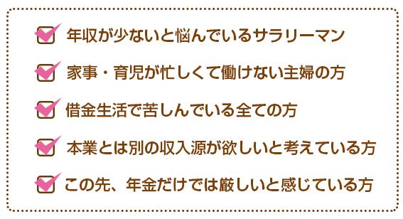 アルケミストジャパンプロジェクト_03