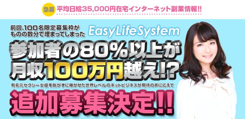 【公開終了】【平均日給3万5千円】全くリスクなしで稼いで頂くモニターさんを大募集!