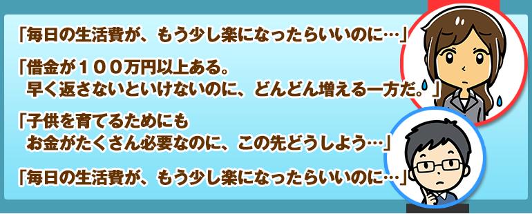 大人気メッセージアプリで3日以内に10万円キャンペーン_02
